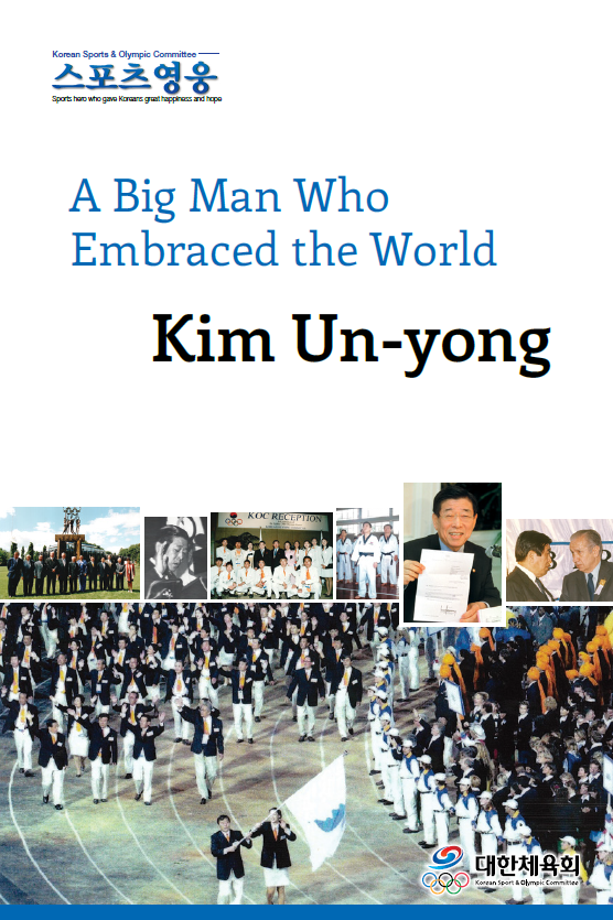 Ebook Kim Un-Yong